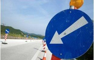 Κυκλοφοριακές ρυθμίσεις λόγω ασφαλτόστρωσης στην Ε. Ο. Καβάλας – Ξάνθης