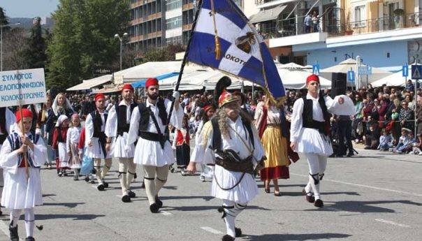 """""""Κλείδωσε""""  - Τριήμερο 28ης Οκτωβρίου και παρέλαση με καλό καιρό !"""