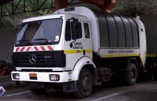Δήμος Καβάλας:Αλλαγές στην αποκομιδή σκουπιδιών λόγω βλάβης