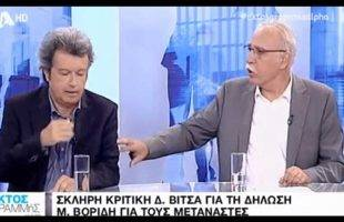 H περιπέτεια του Τσατσόπουλου  συνεχίζεται στα τηλεοπτικά παράθυρα ...