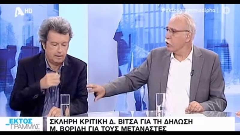 H περιπέτεια του Τσατσόπουλου  συνεχίζεται στα τηλεοπτικά παράθυρα …