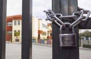 Κλειστά αύριο τα σχολεία στο Δήμο Θάσου