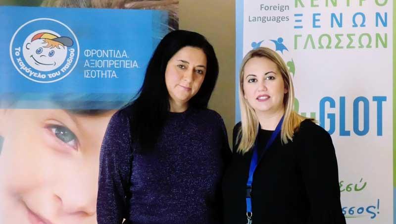 Κέντρο Ξένων Γλωσσών Polyglot : Πετυχημένη εκδήλωση με θέμα την Ενδοσχολική βία και τον εκφοβισμό