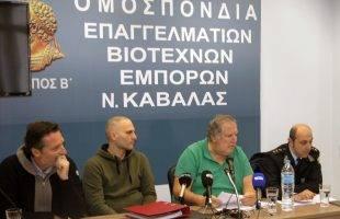 Διευκρινήσεις για τον αντικαπνιστικό ζήτησαν οι επαγγελματίες από τους αρμόδιους στην σημερινή σύσκεψη