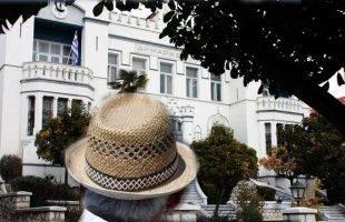 """Ανακοίνωση - Διαμαρτυρία Συνταξιούχων για αύξηση σε δημοτικά τέλη και """"χαράτσι"""" ΔΕΥΑΚ"""