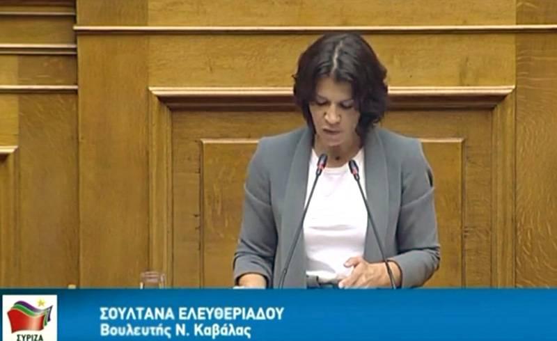 Τάνια Ελευθεριάδου: Στις επόμενες εκλογές ο λαός θα δώσει εντολή για κυβέρνηση προοδευτικής πλειοψηφίας