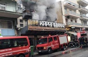 Φωτιά σε κατάστημα επί της Κουντουριώτου (φωτογραφίες)