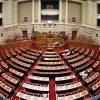 Μπαράζ ερωτήσεων στη Βουλή για τη ΒΦΛ