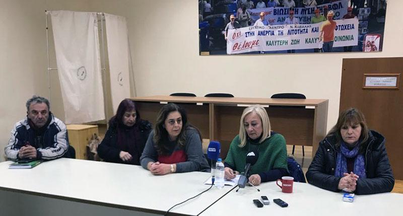 Γενική συνέλευση και εκλογές στο σωματείο των καθαριστριών