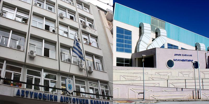 Προτάσεις έργων Ενεργειακής Αναβάθμισης για: Κολυμβητήριο, κτίριο Αστυνομίας, σχολεία