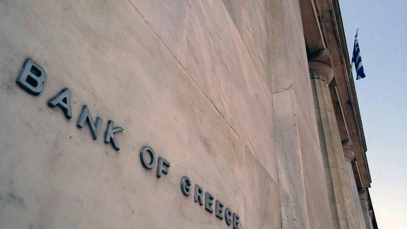 Η Τράπεζα της Ελλάδος συναντά τον πολιτισμό στο Αρχαιολογικό Μουσείο Καβάλας