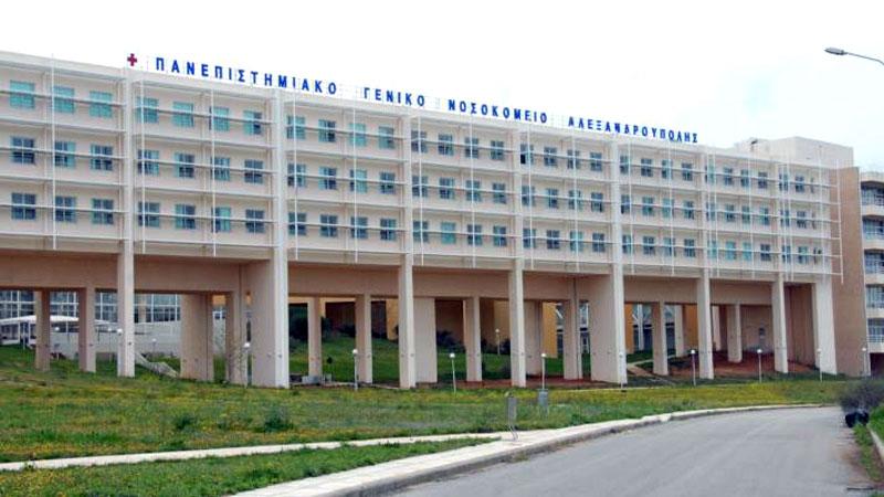 Θάνατος άνδρα από τη ΔΕ Φιλίππων στο Νοσοκομείο Αλεξανδρούπολης