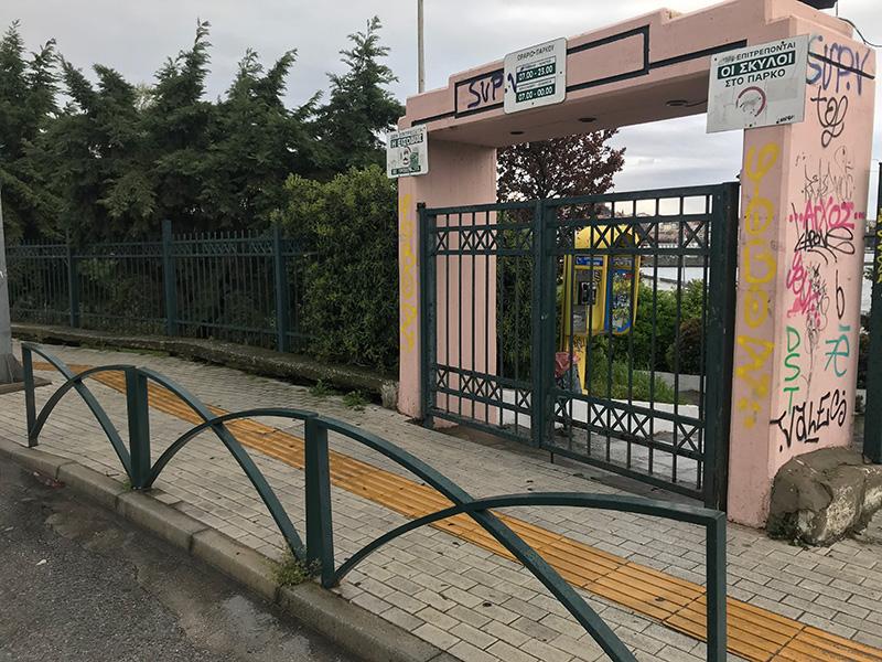 Κλειστό το πάρκο Φαλήρου (φωτογραφίες)