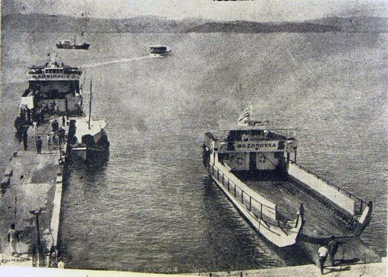 Τα πρώτα 2 ferry boats της γραμμής Λιμένας – Κεραμωτή