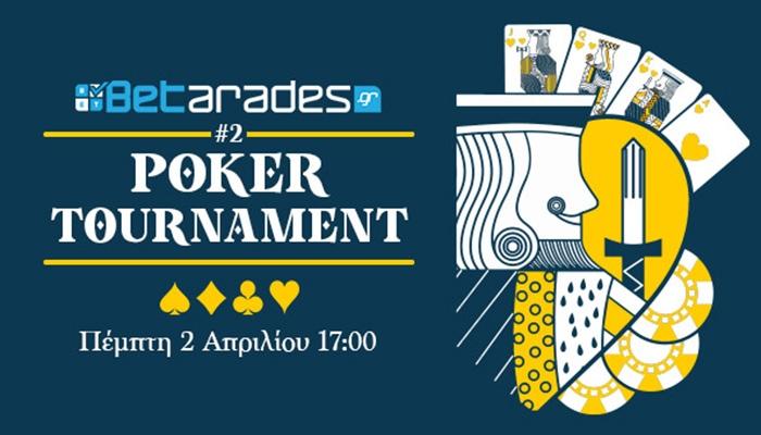 Μεγάλο Τουρνουά Πόκερ #2 από το Betarades.gr!