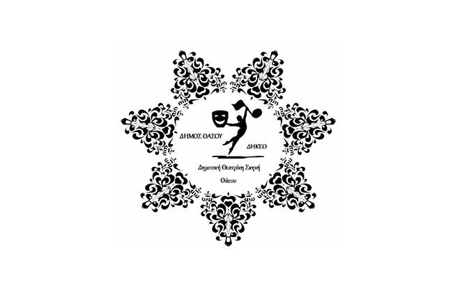 Δήμος Θάσου : Ολοκληρώθηκε με επιτυχία ο διαγωνισμός φωτογραφίας – Την Κυριακή 31/5 ανακοινώνονται οι νικητές