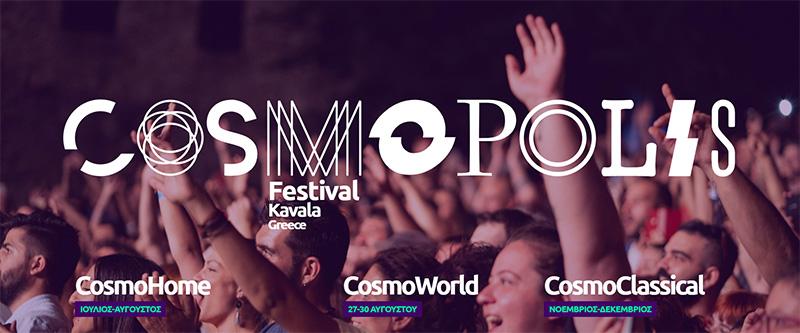 Το πρόγραμμα του φετινού Cosmopolis Festival : Διαφορετικό, πλούσιο σε εκδηλώσεις & χωρισμένο σε 3 φάσεις!