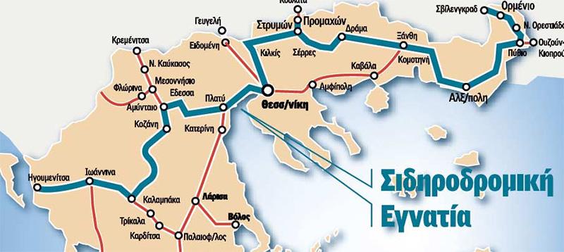 Η Σιδηροδρομική Γραμμή Θεσσαλονίκης – Καβάλας (φωτογραφίες)