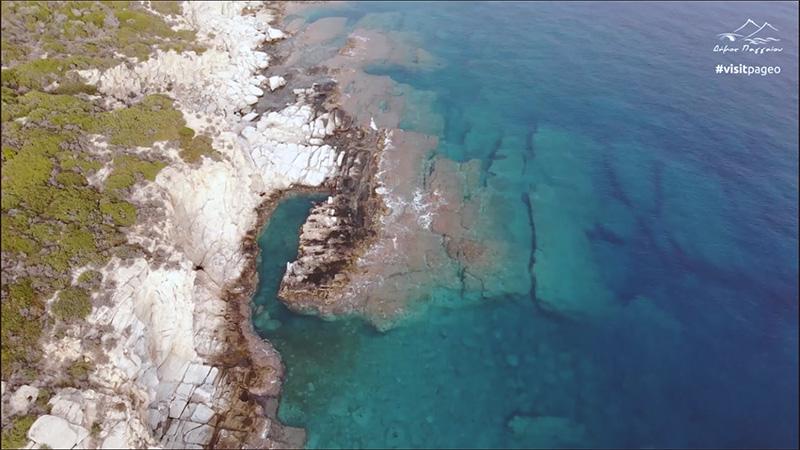 Visit Pageo και… τις όμορφες ακτές του (video)