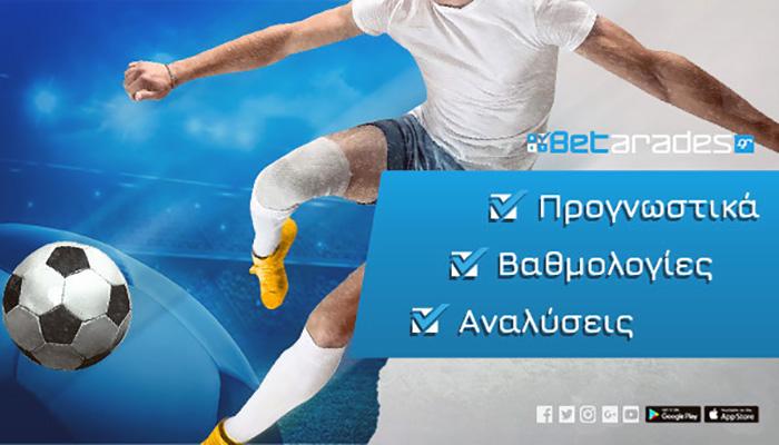 Στοίχημα: Σταθερός στο Goal/Goal ο Άρης
