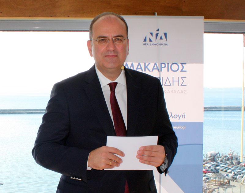 Ελπίδες εκπτώσεων για τους επαγγελματίες της χερσαίας ζώνης- Παρέμβαση στο ΤΑΙΠΕΔ του Μ. Λαζαρίδη