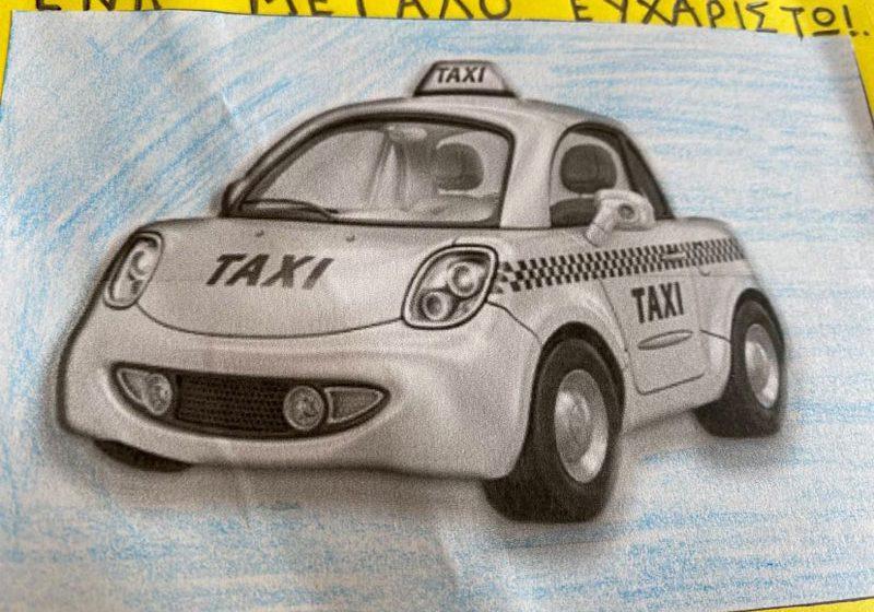 Μαθητές ευχαριστούν τους οδηγούς και ιδιοκτήτες των ταξί της Καβάλας