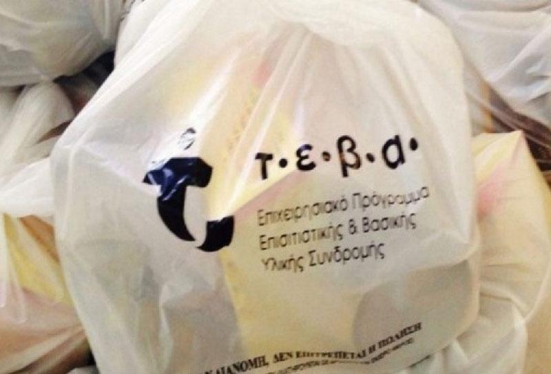 Δήμος Καβάλας : Διανομή τροφίμων μέσω ΤΕΒΑ