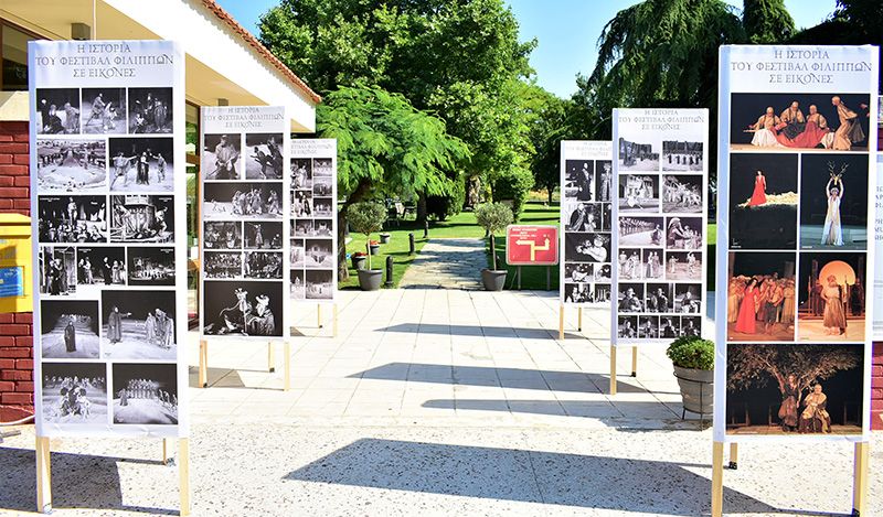 150 φωτογραφίες από την ιστορία του Φεστιβάλ στο αρχαίο θέατρο των Φιλίππων