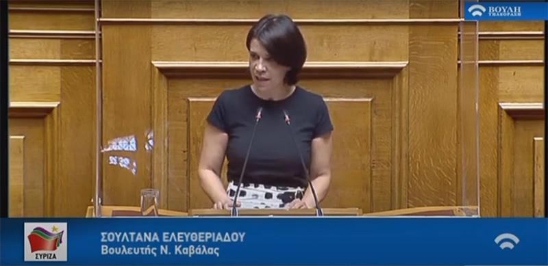 Τάνια Ελευθεριάδου: Προτεραιότητα του ΣΥΡΙΖΑ η επιβίωση των επιχειρήσεων και η διατήρηση θέσεων εργασίας (video)