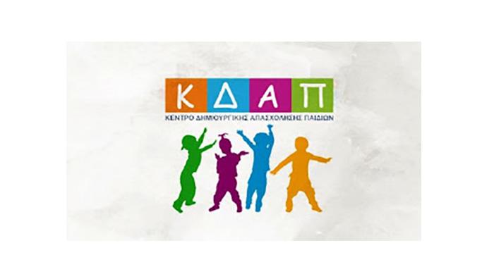 Τ. Ελευθεριάδου: Οι παρανομίες ορισμένων ΚΔΑΠ αποκλείουν παιδιά με πραγματική ανάγκη