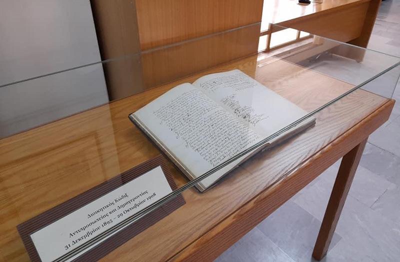 Ο Κώδικας Δημογεροντίας της Ελληνορθοδόξου Κοινότητας Καβάλας κοσμεί τη Δημοτική Βιβλιοθήκη (φωτογραφίες)