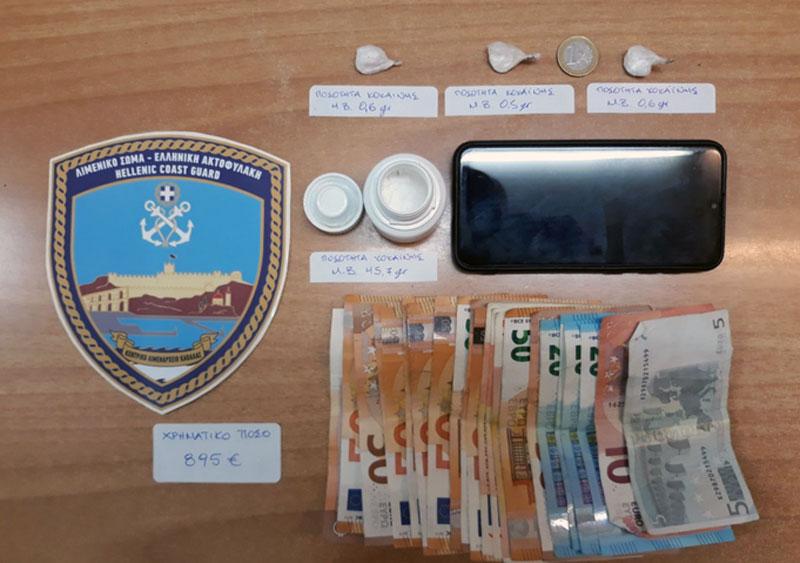 Καβάλα : 42χρονος έκρυβε ποσότητα κοκαϊνης στην τσάντα και στο ΙΧ του