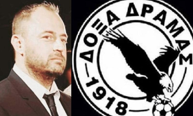 Απόστολος Πετράκης: Ο καταδικασμένος για την υπόθεση Παναγόπουλου αποκαλύπτει τον ρόλο του στη Δόξα Δράμας