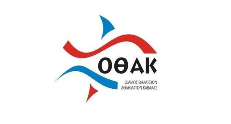 Αθλητές του ΟΘΑΚ στις προεθνικές ομάδες, πόστο και στον προπονητή Νίκο Γκέκα