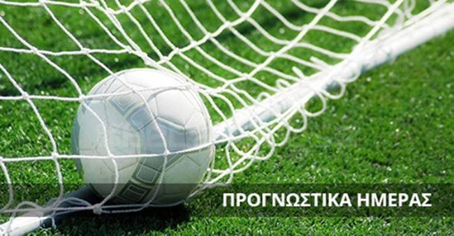 Στοίχημα: Εύκολα η Πογκόν, ανοιχτό ματς στην Κόρντομπα