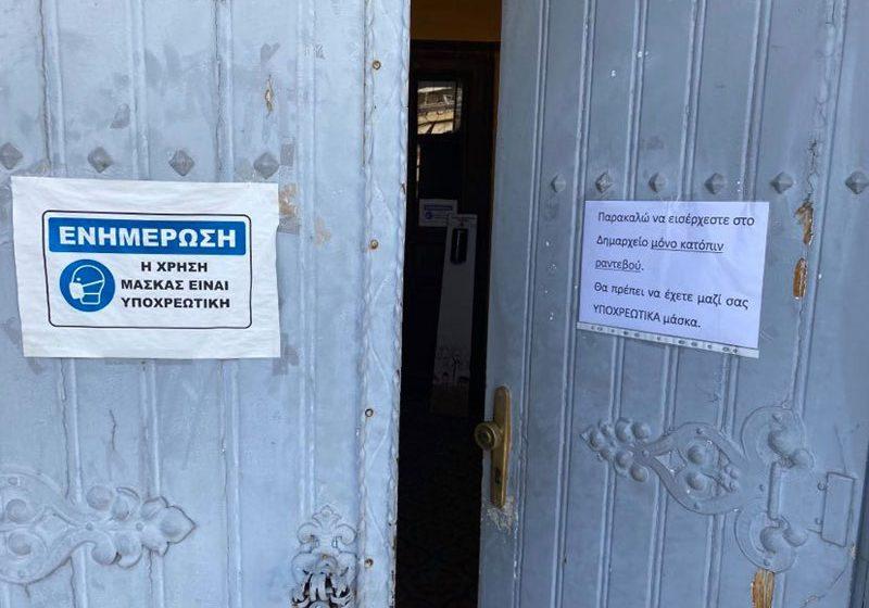 Μια νέα διαδικασία κινητικότητας δημοτικών υπαλλήλων ανησυχεί το Δήμο Καβάλας