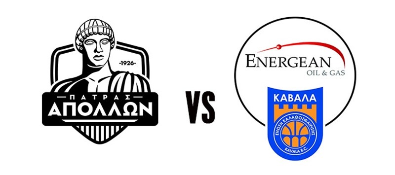 Οριστικά την Τρίτη η Energean Kavala BC με τον Απόλλωνα Πάτρας