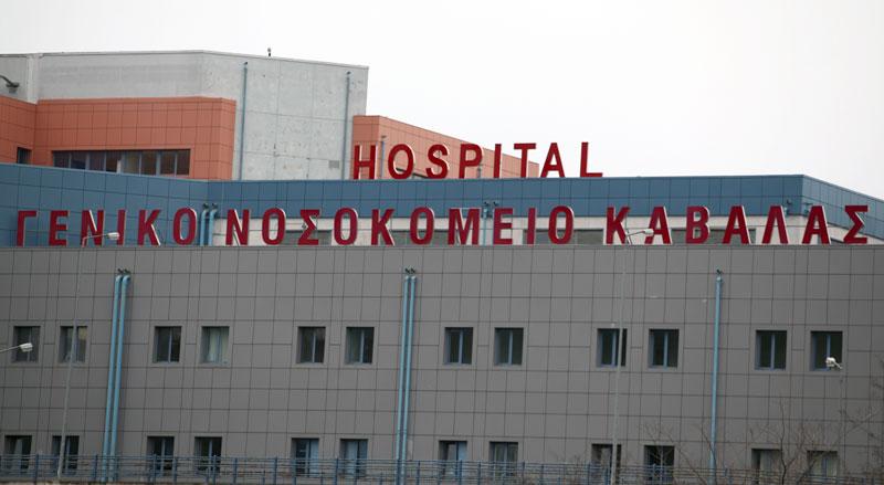 Πέθανε η 61χρονη νοσηλεύτρια – Έγινε δωρεά οργάνων σώματος