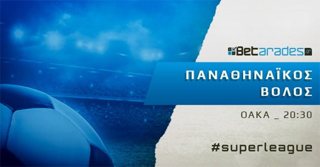 Στοίχημα: Με τα γκολ στο ΟΑΚΑ, κερδίζει η Φούλαμ!