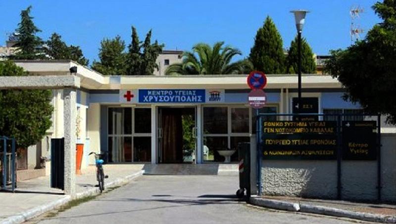 Θέμα συντονισμένων πιέσεων η κάλυψη των κενών για τα ασθενοφόρα του Κέντρου Υγείας Χρυσούπολης