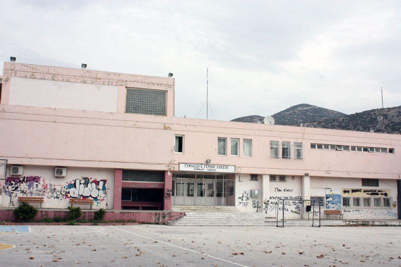Ώριμο το έργο για το Γυμνάσιο- Λύκειο Κρηνίδων αναμένει την Περιφέρεια ΑΜΘ
