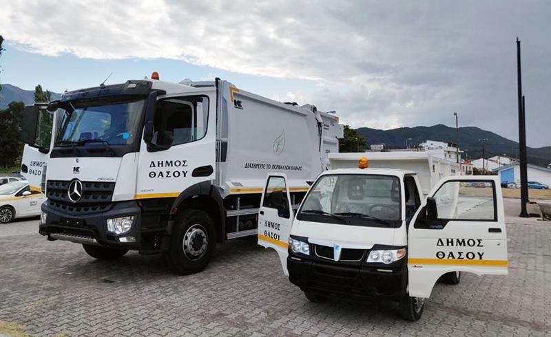 Προμήθεια οχημάτων και μηχανημάτων έργου του Δήμου Θάσου εντός του 2020 (φωτογραφίες)