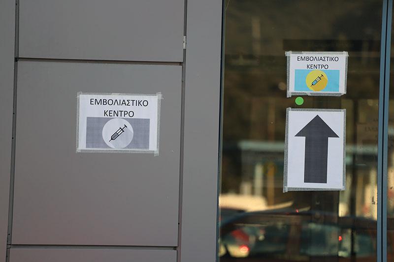 Μείωση εμβολιασμών στο Ν. Καβάλας λόγω…Astrazeneca!
