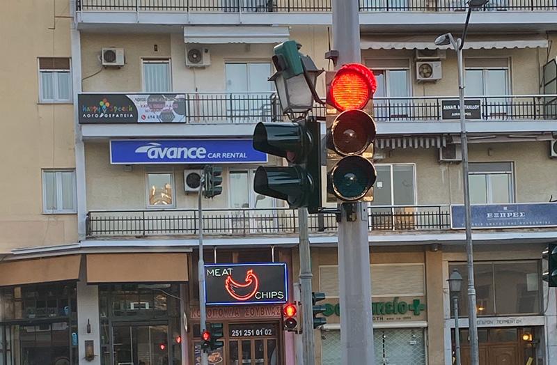 Καινούργιοι φωτεινοί σηματοδότες στο κέντρο της πόλης (φωτογραφίες)