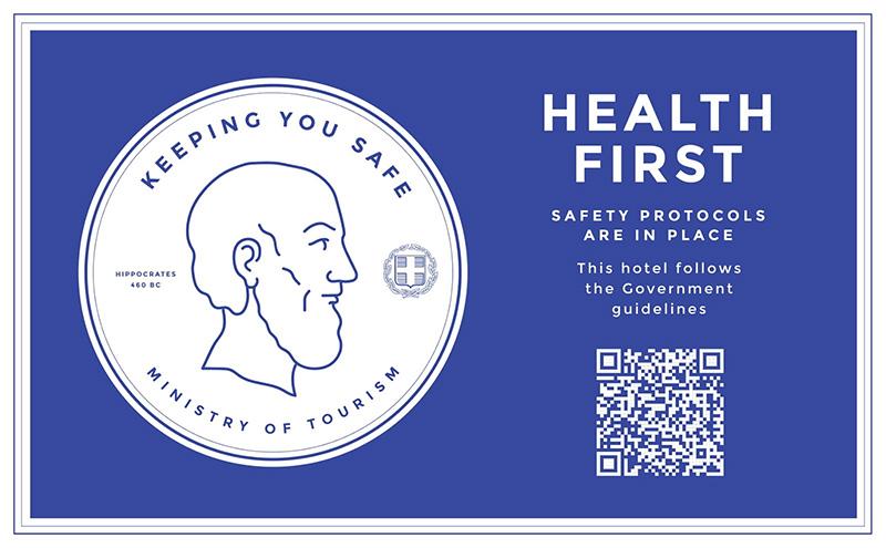 Επιμελητήριο Καβάλας: Αυτά είναι τα νέα υγειονομικά πρωτόκολλα που ισχύουν στις τουριστικές επιχειρήσεις