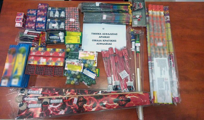 Δράμα: Είχαν ετοιμάσει τα βεγγαλικά για το Πάσχα αλλά δεν… πρόλαβαν να τα χαρούν