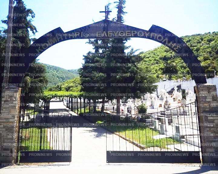 Απίστευτο περιστατικό στην Ελευθερούπολη: Άνοιξαν τάφο και έκλεψαν τον νεκρό!