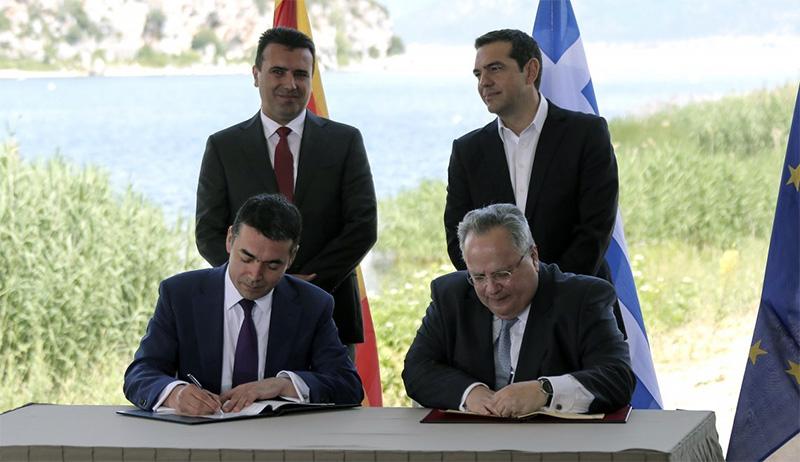 Η συμφωνία των Πρεσπών σήμερα: Γράφει ο Θωμάς Καρακάσης