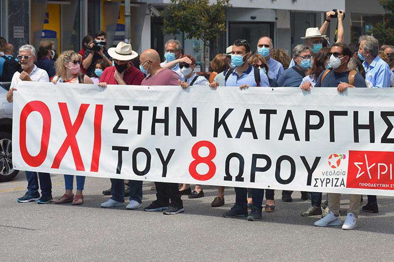 Ανακοίνωση του ΣΥΡΙΖΑ Καβάλας περί απεργιακής συγκέντρωσης και νομοσχεδίου
