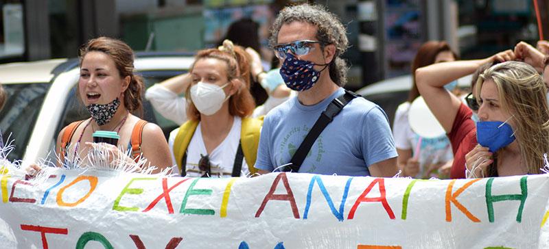 Απεργία και πορεία διαμαρτυρίας αντίδραση στο εργασιακό νομοσχέδιο (φωτογραφίες)